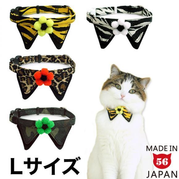 【ちょこえり猫首輪やわらかデニムアニマル柄Lサイズ】大きな猫ちゃん用