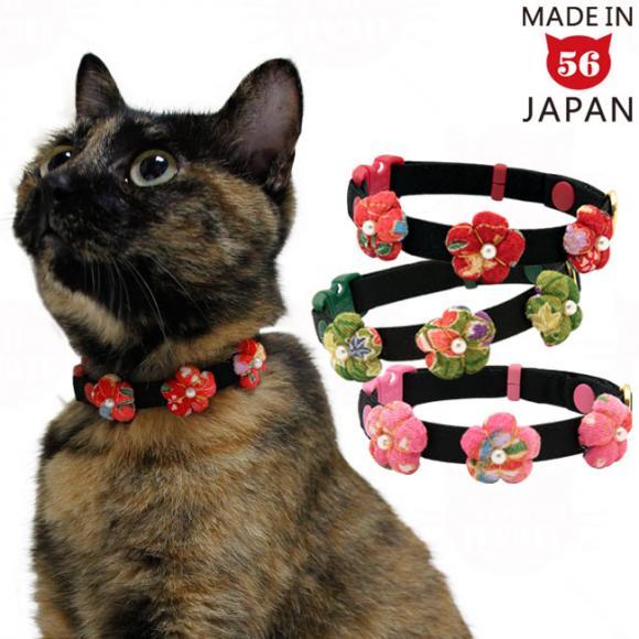 【おしゃれ猫首輪 手づくりのやさしさ 梅梵天】