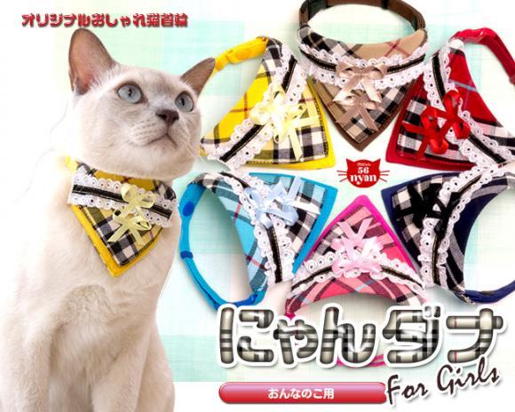 【オリジナルおしゃれ猫首輪 にゃんダナ 女の子用〜バンダナみたいな猫首輪】