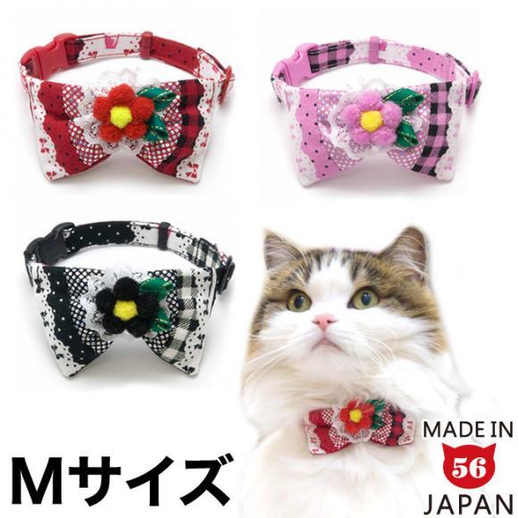 【ちょこえり猫首輪プリンセスリボンMサイズ】