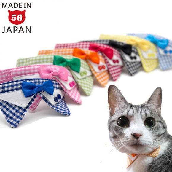 【ちょこえり猫首輪 2重三角えりギンガムチェックシリーズ】